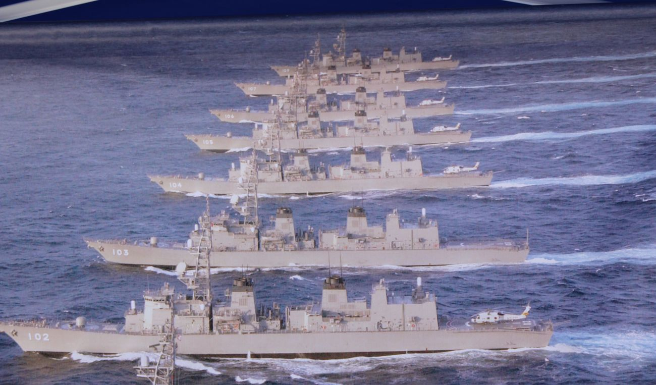 ●S2014・7・20護衛艦_266