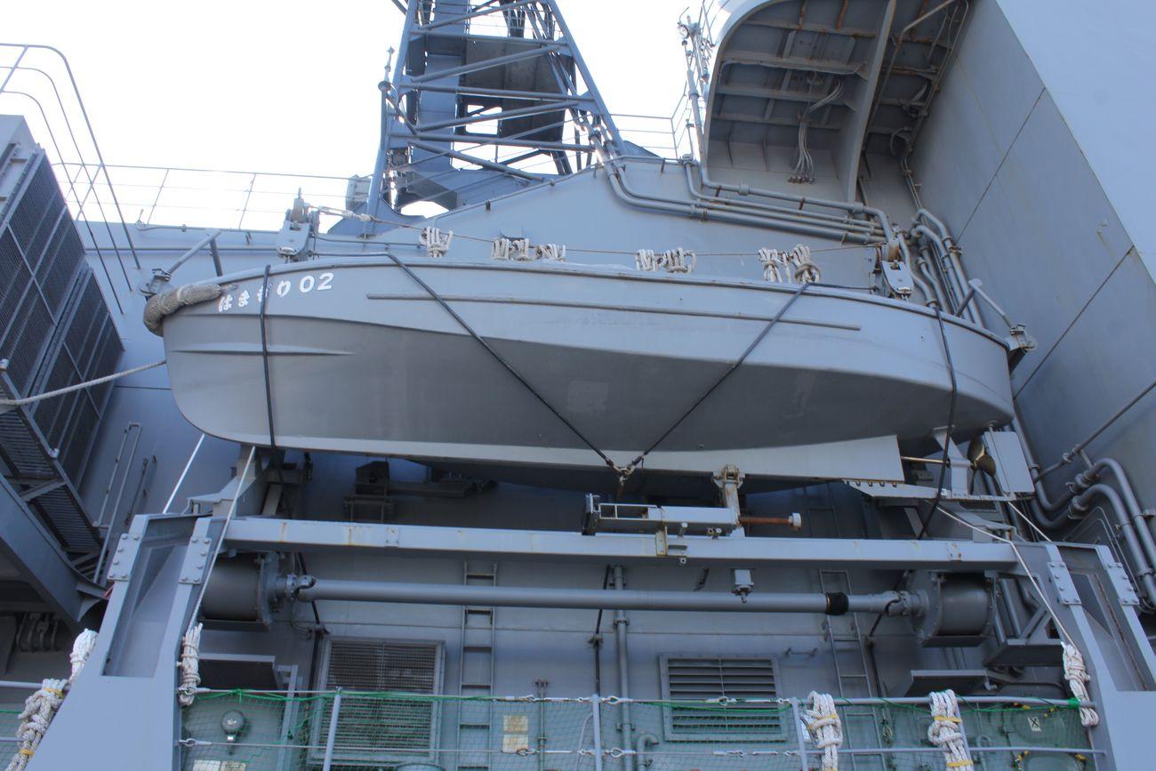 ●S2014・7・20護衛艦_271