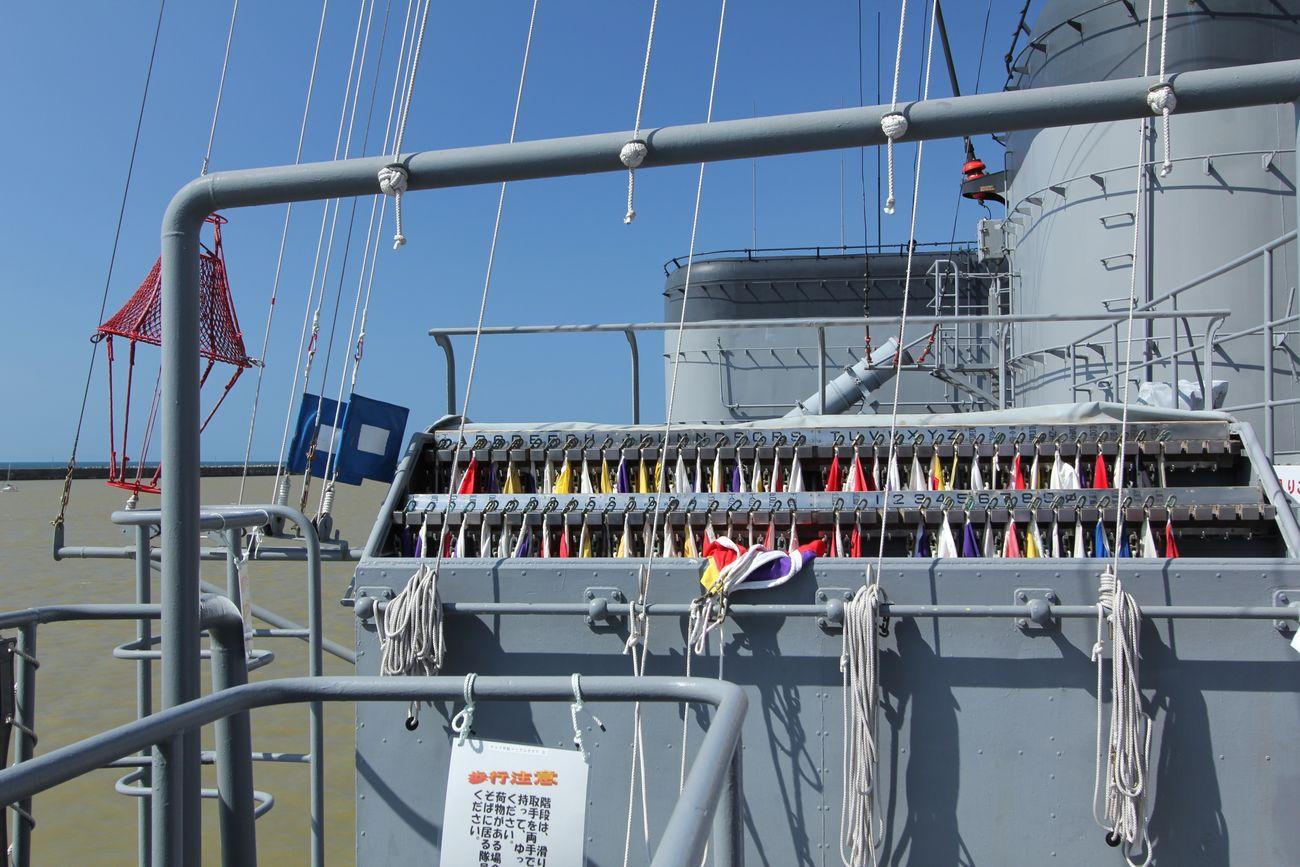 ●S2014・7・20護衛艦_184