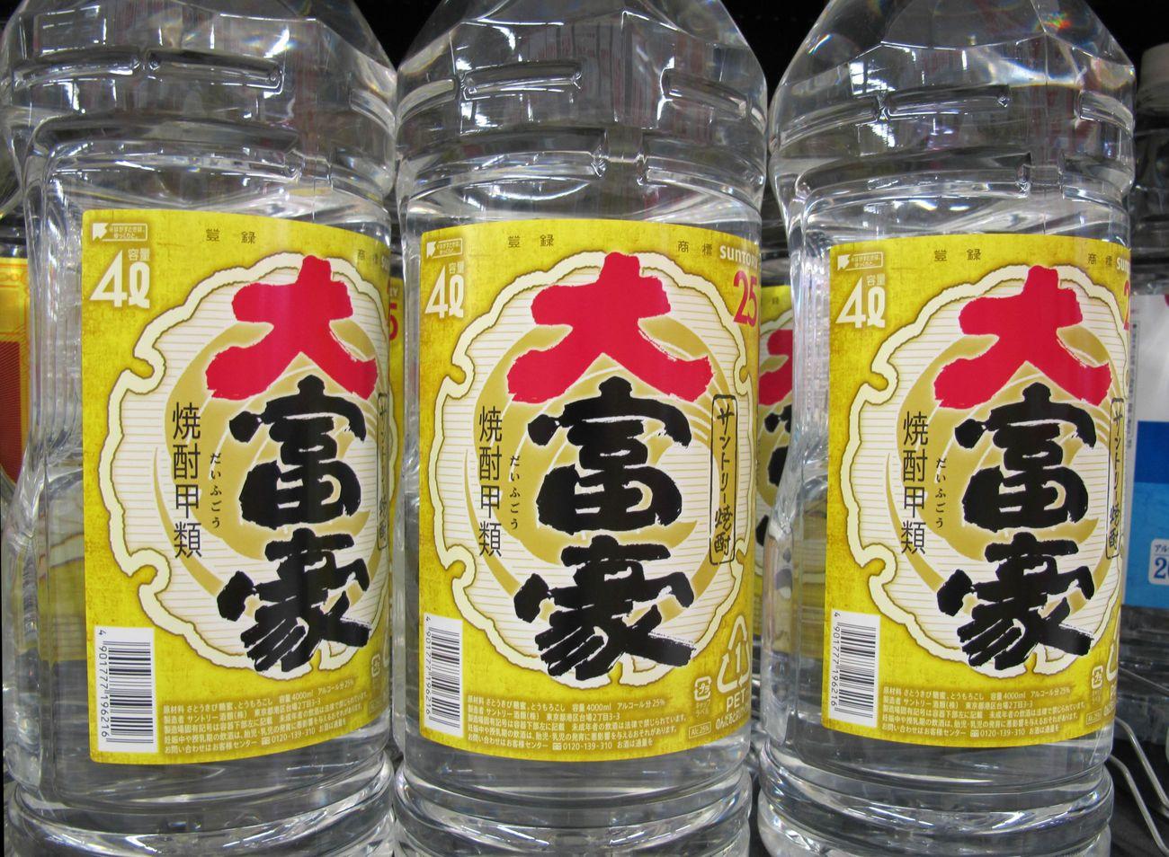 ●S2014・8・12G新津_17傾き (1 - 1)