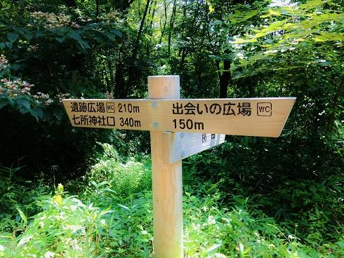 六道山23