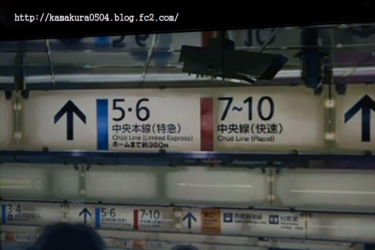 DSC_4588LR_blog_20140208_16-35.jpg
