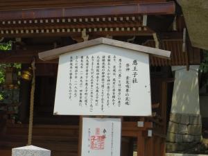 八坂神社2014年6月12