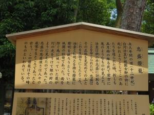 八坂神社2014年6月10