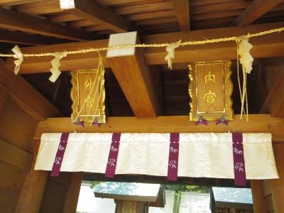八坂神社2014年6月6