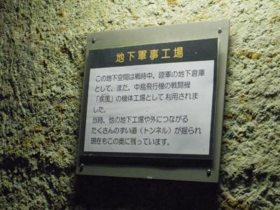 大谷資料館7