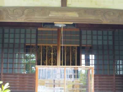 安養院田代寺4