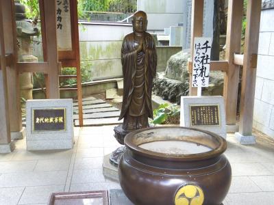 弘明寺11
