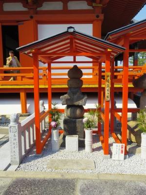 六波羅蜜寺3