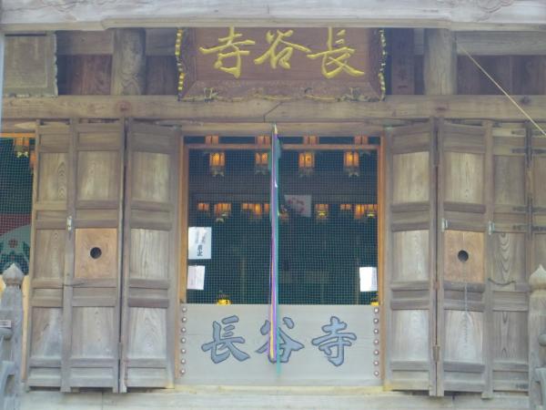 長谷寺(飯山観音)11