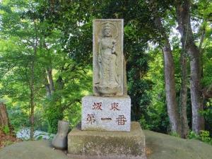 長谷寺(飯山観音)13