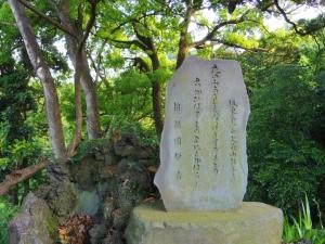 長谷寺(飯山観音)14