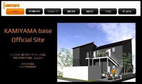 神奈川県横浜市緑区のライダーズマンション バイクガレージ付き賃貸