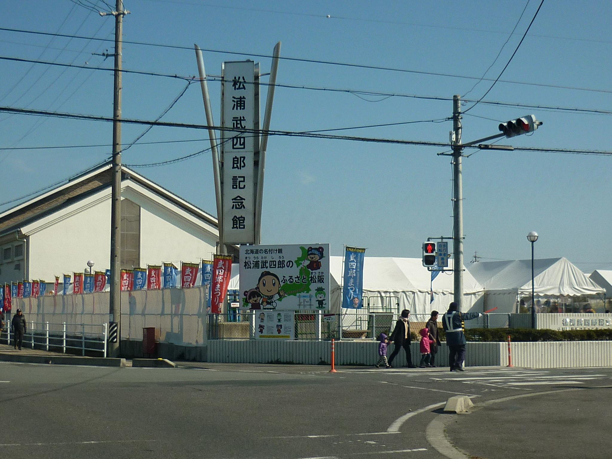 武四郎まつり2014-01