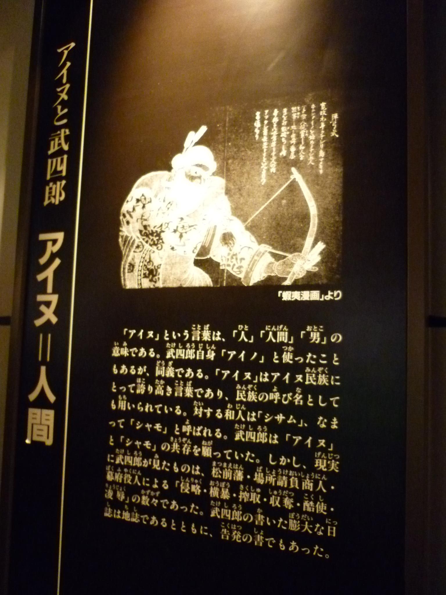 武四郎まつり2014-05