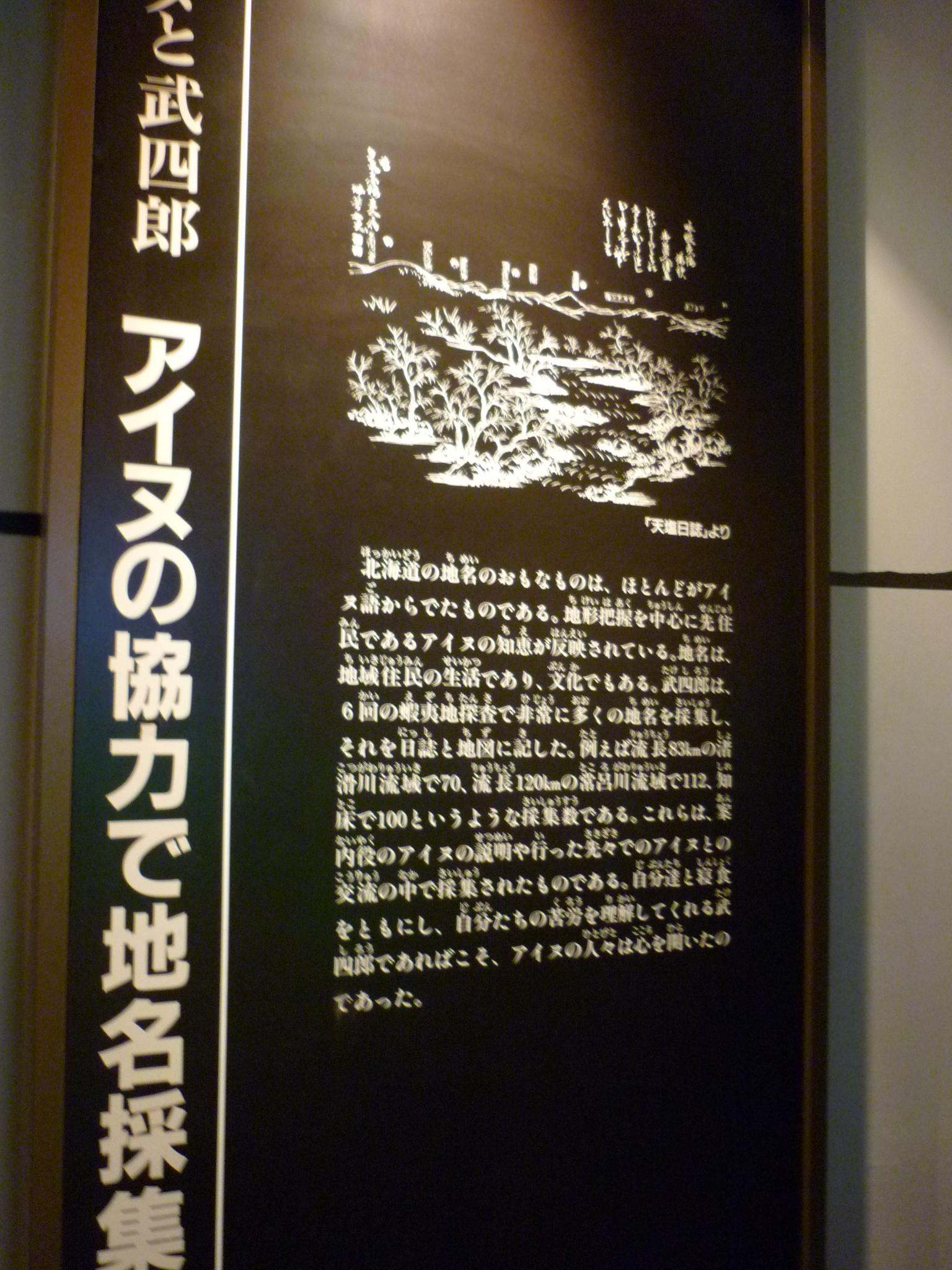 武四郎まつり2014-06