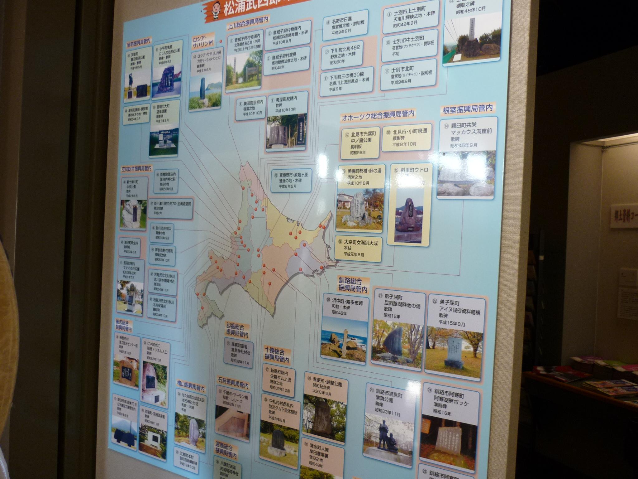 武四郎まつり2014-09