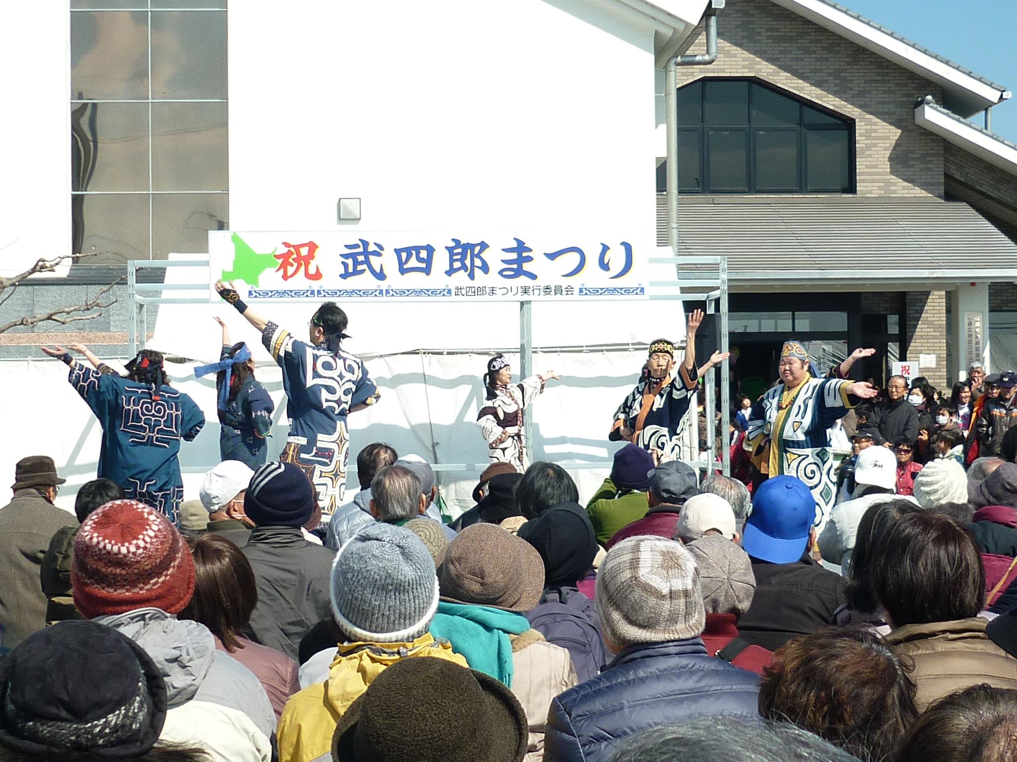 武四郎まつり2014-12