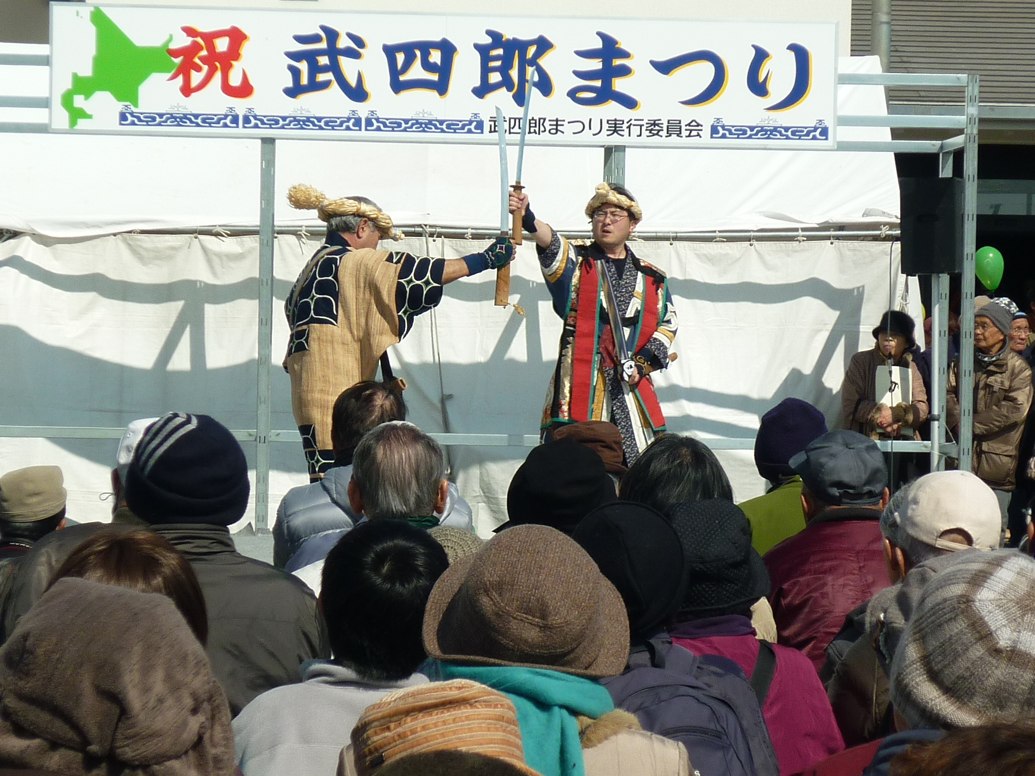 武四郎まつり2014-13