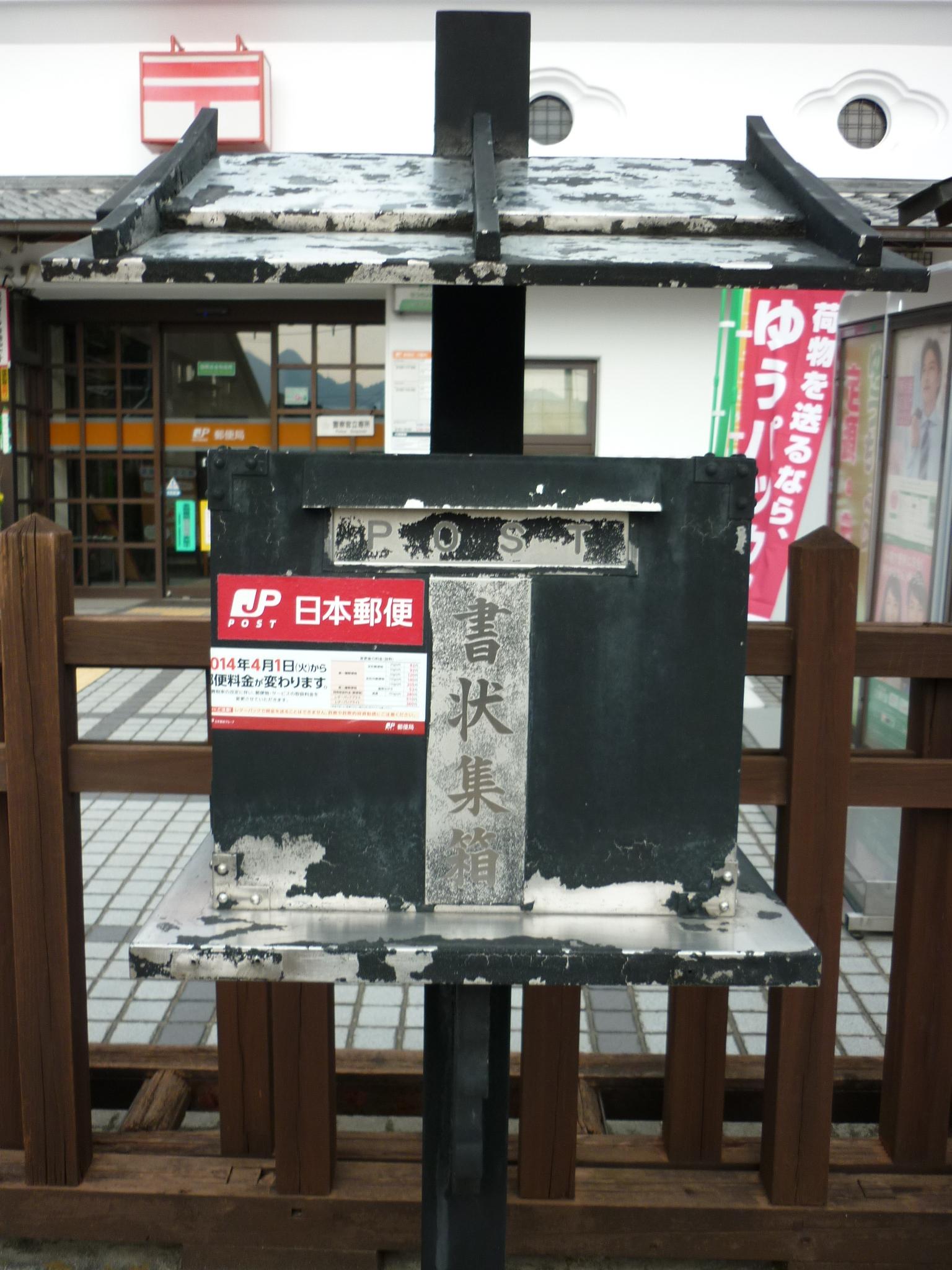 201403関宿-07
