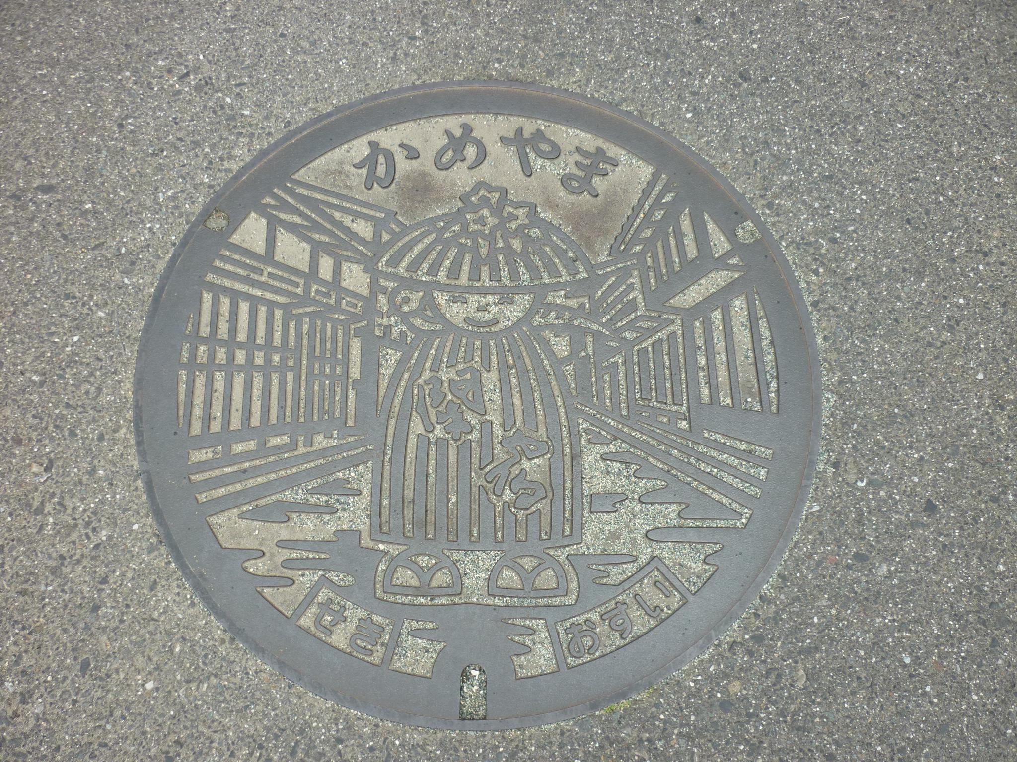 201403関宿-18