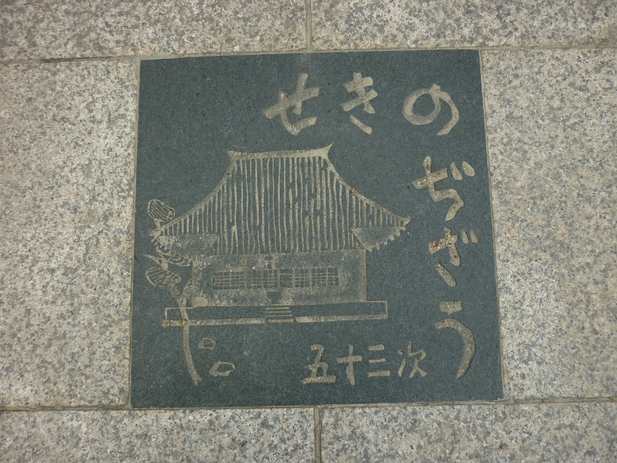 201403関宿-17