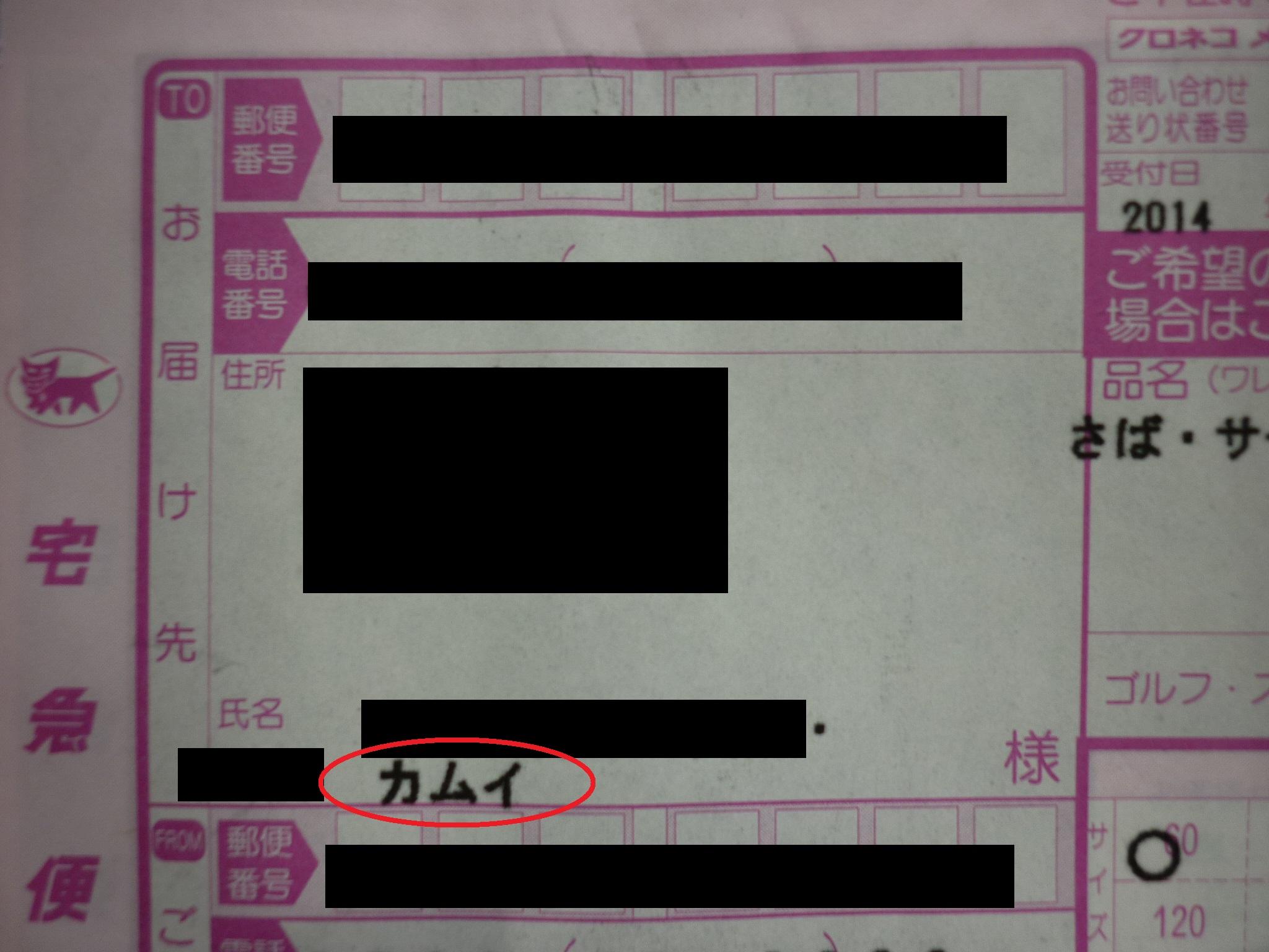 201404柿の葉寿司02