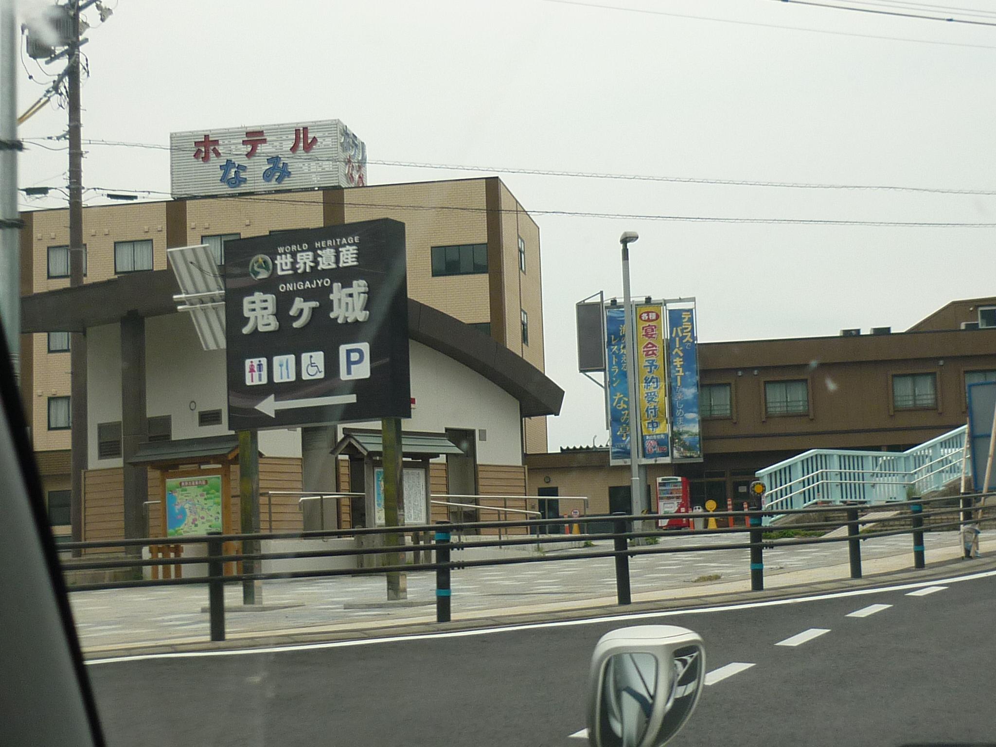 201404熊野10