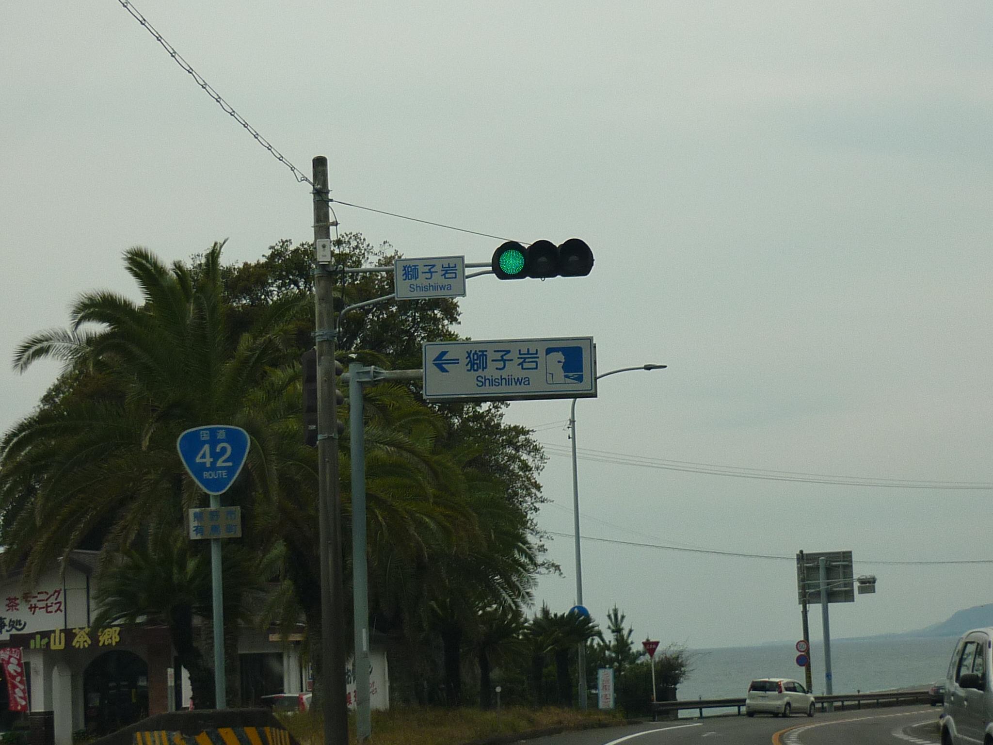 201404熊野14