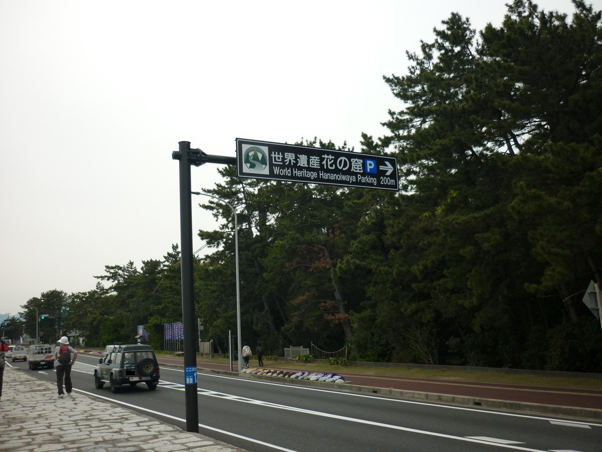 201404熊野34