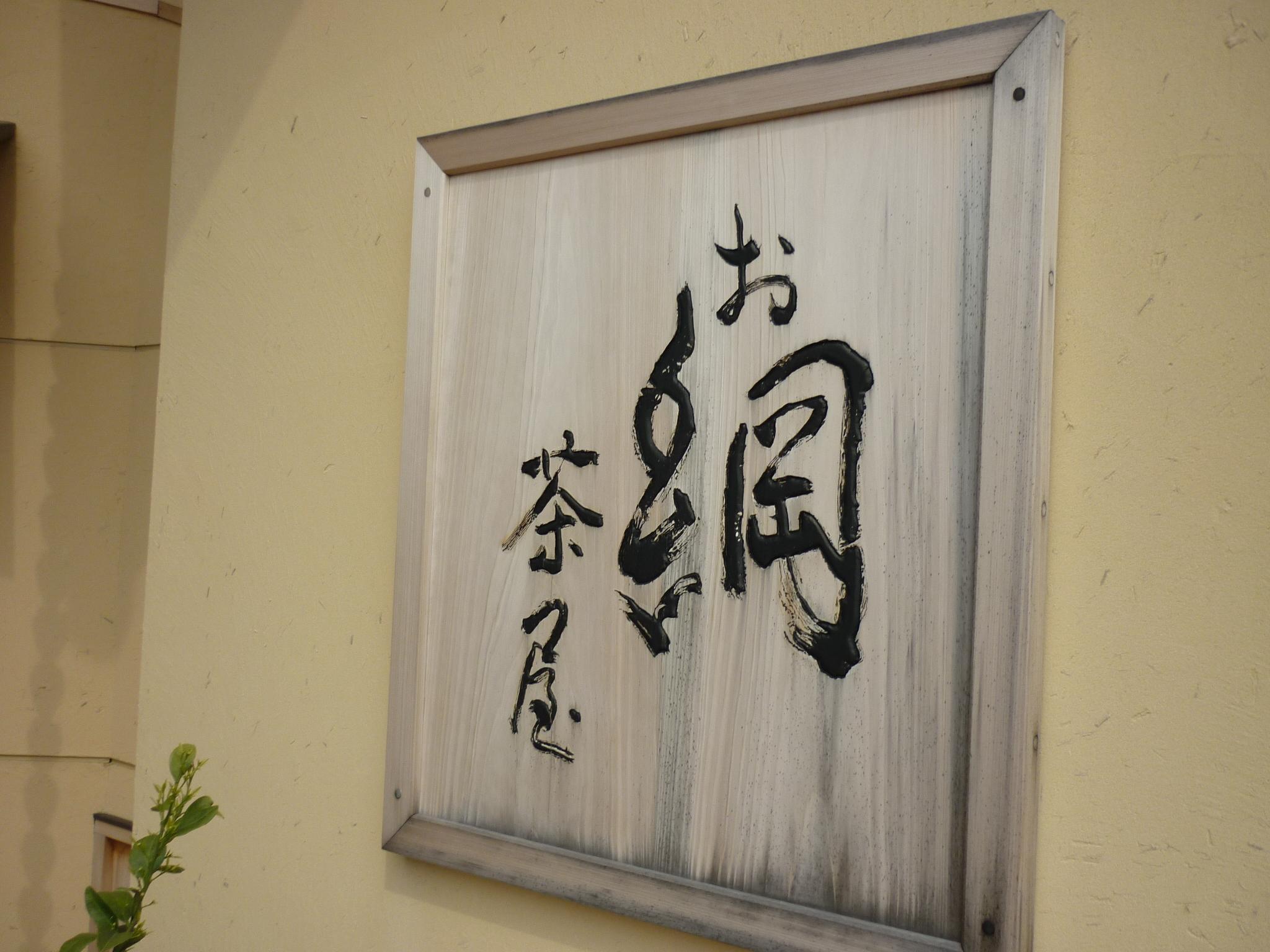 201404熊野42