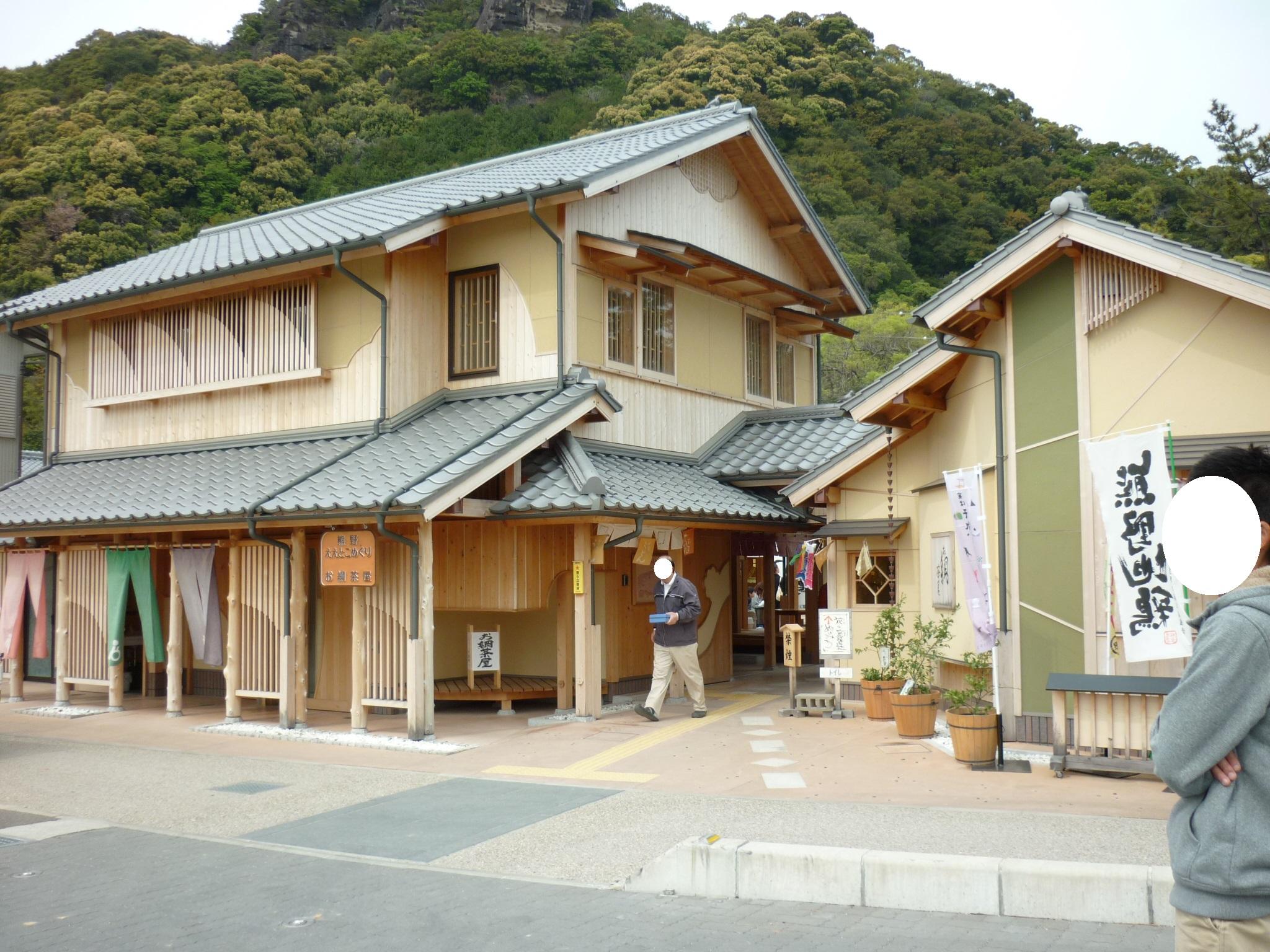 201404熊野43