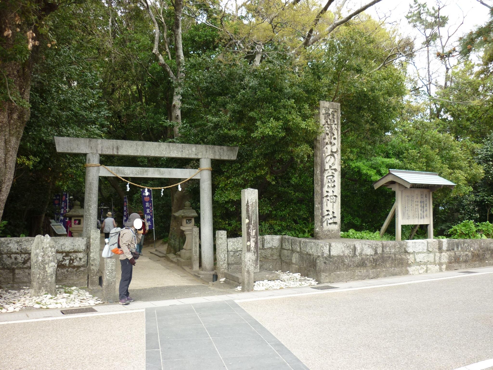 201404熊野46