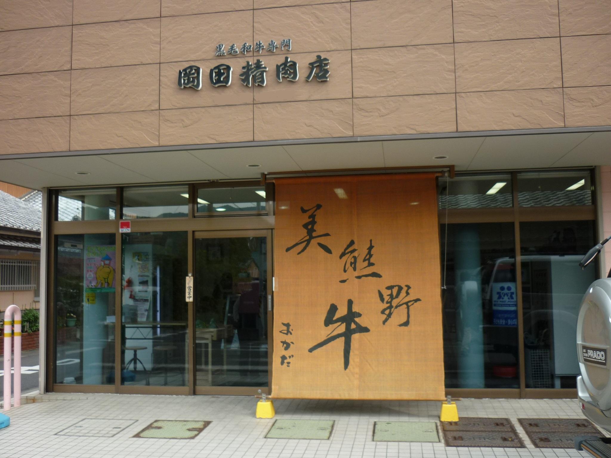 201404熊野51