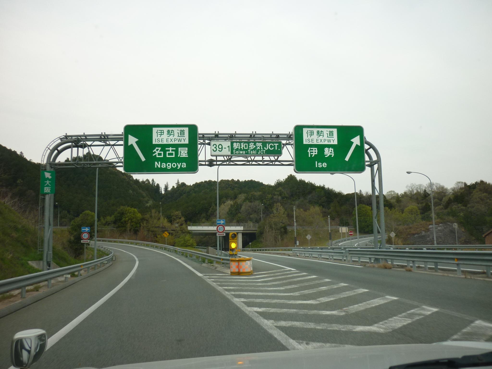 201404熊野64