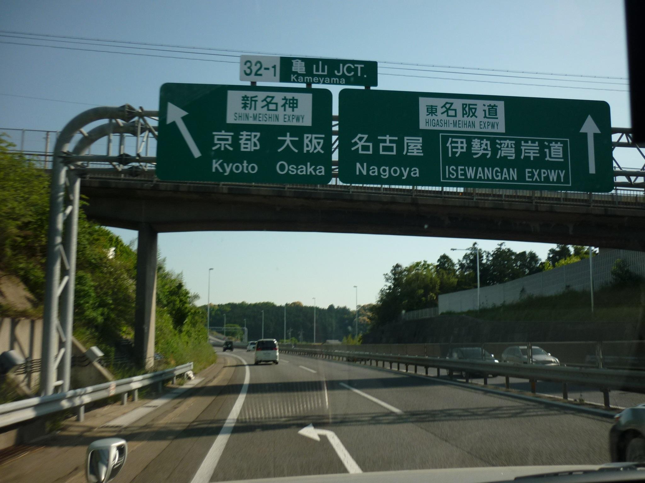 琵琶湖①-04