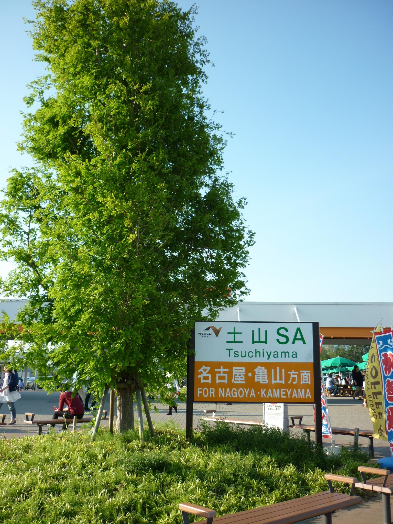琵琶湖⑦帰路-01