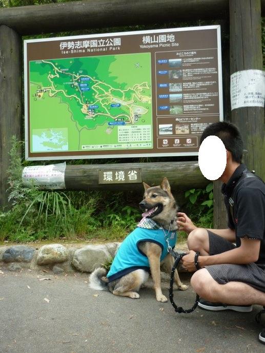 201406横山展望台01