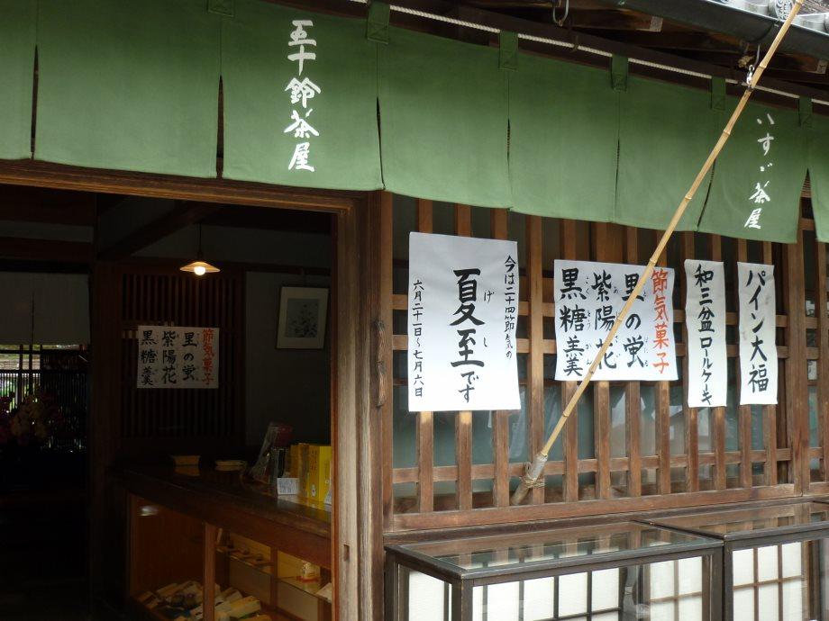 201406伊勢08