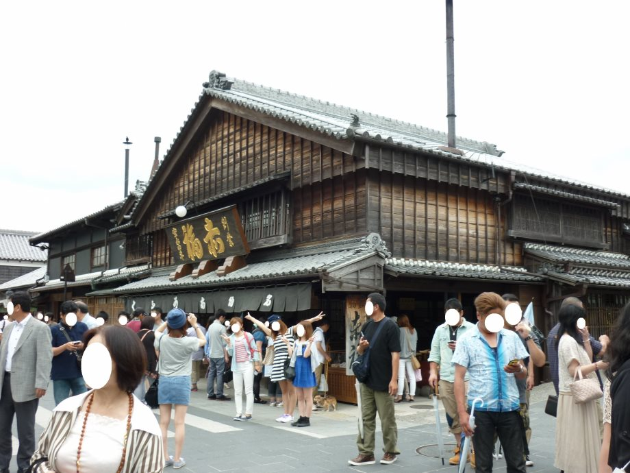201406伊勢09