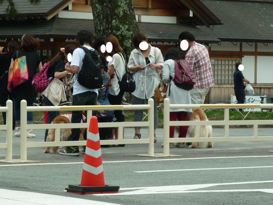 201406伊勢2-11
