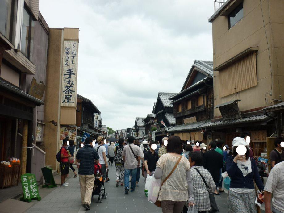 201406伊勢3-01