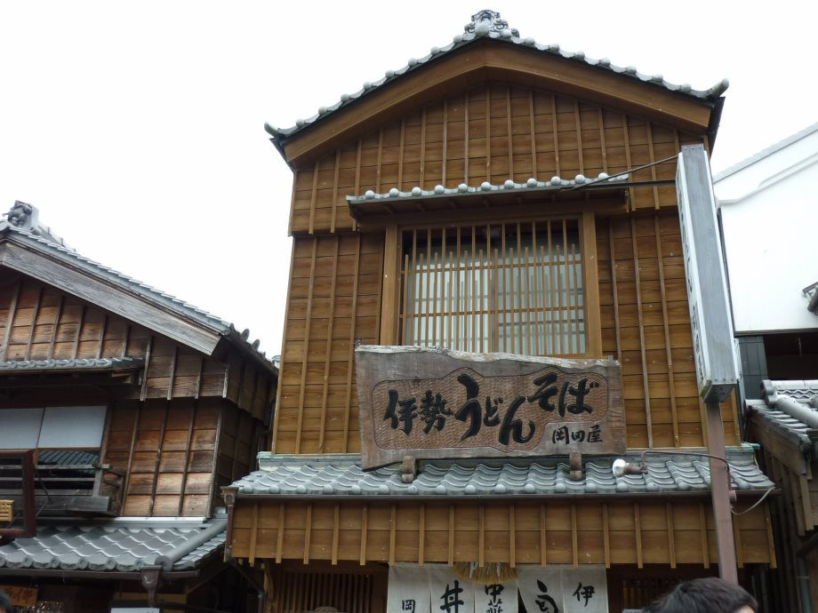 201406伊勢3-06