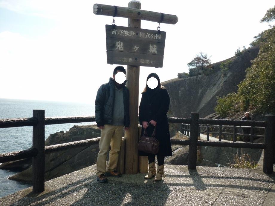 201401熊野01