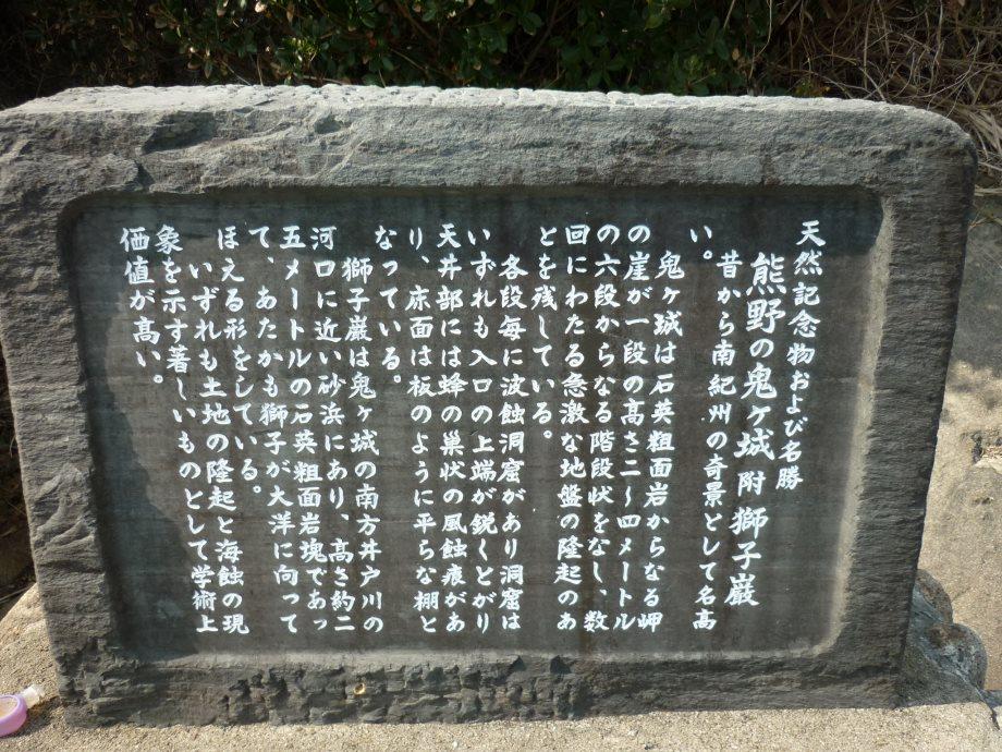 201401熊野02
