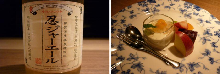 201401熊野夕食06