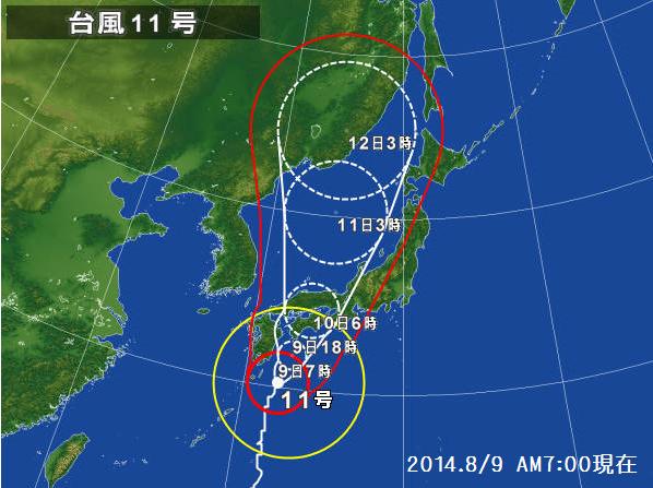 201408台風11号