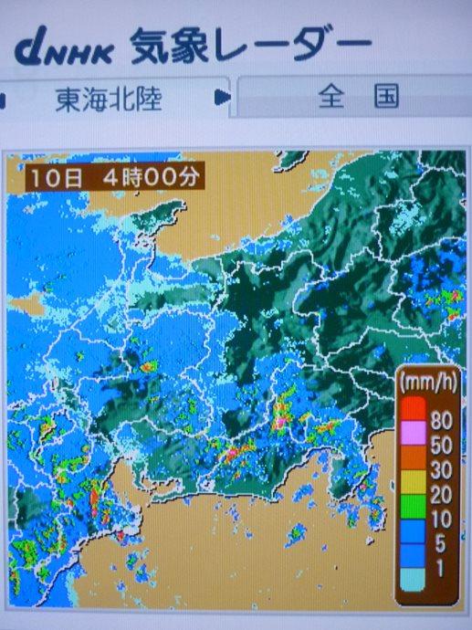 201408台風11号-09