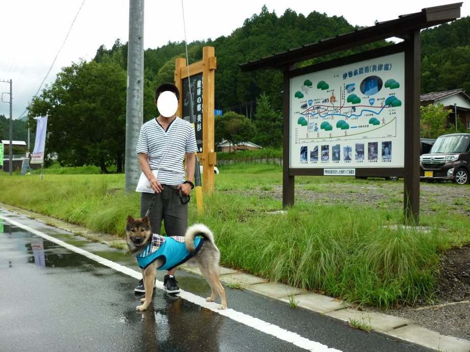 201408神去村へ05