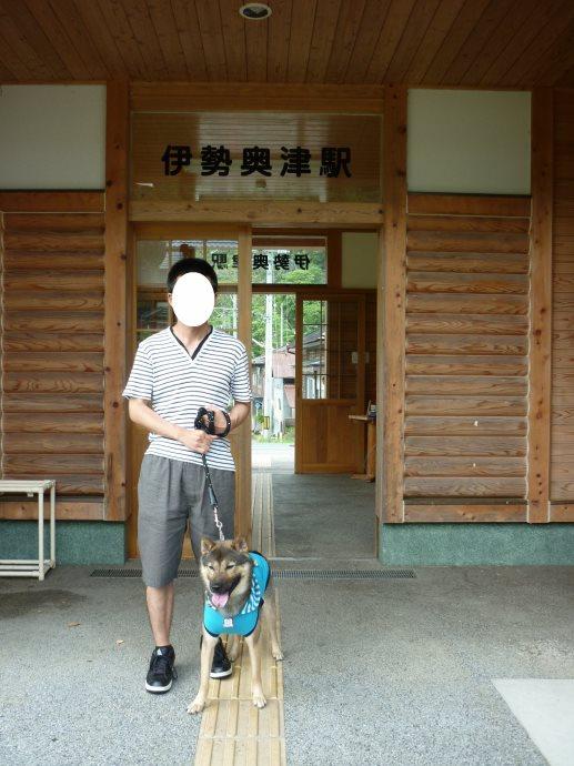 201408神去村へ08